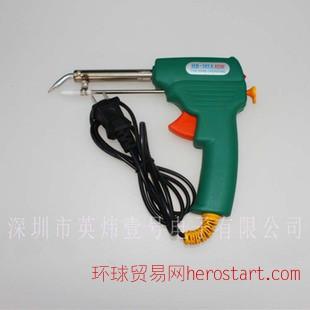 焊宝HB-585A 焊锡枪 焊台焊锡机 自动出锡