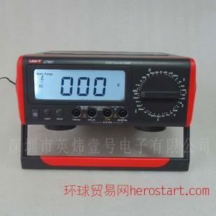 UT801台式数字万用表UNI-T/优利德UT801便携式多用表