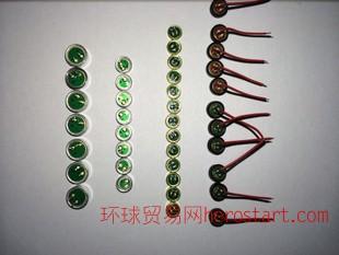 4522电容式传声 内置电容咪芯 单指向咪头