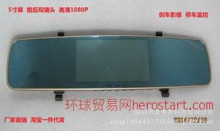 新款5.0寸屏行车记录仪 前后双镜头高清车载记录仪 后视镜