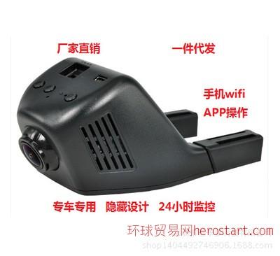 行车记录仪 专车专用手机wifi操作高清车载记录仪 高清1080p
