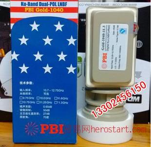 原厂PBI铁质外壳 本振11300 Ku
