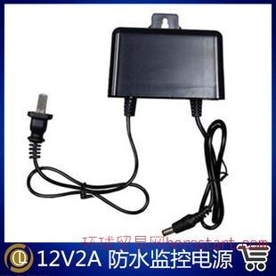 IC方案 12v2a防雨防水开关电源适配器 室外监控摄像机电源12v2a