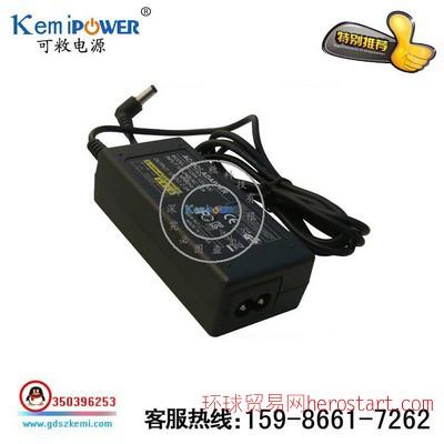 22V1A电源适配器 KM