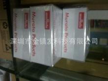 MURATA BNX002-01 EMI静噪滤波器原装