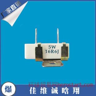 SQHR水泥型电阻器 5W功率电阻器 16R6J