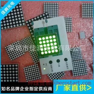 高品质led彩色点阵模块 翠绿色点阵模块 led点阵模块