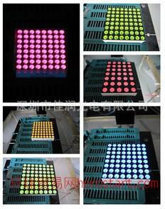 深圳长期批发单双色全彩LED点阵模块 显示屏模块 led全彩点阵模块