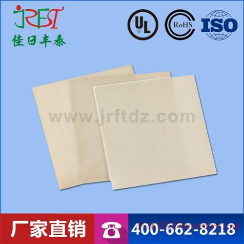 氮化铝陶瓷加工 热导率高 机械性能好 折弯强度高