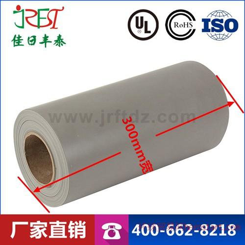 导热矽胶绝缘布BM-K4 导热绝缘材料 矽胶布