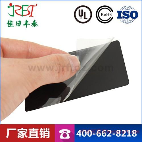 nfc用铁氧体磁片 emi电磁屏蔽材料