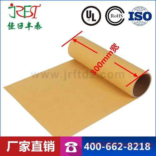 BM-K10绝缘矽胶布 耐高温硅胶布