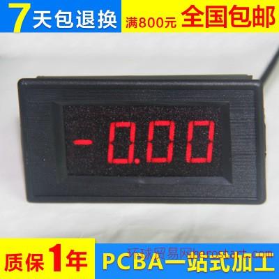 24V直流电压表 电动车电压表头 数显两线电压表 车载数字电压表