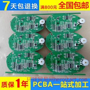 医疗PCBA电子板加工定制 电路板设计研发 PCBA线路板代工代料