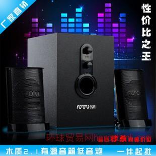 2.1音箱 木质有源音箱   低音炮