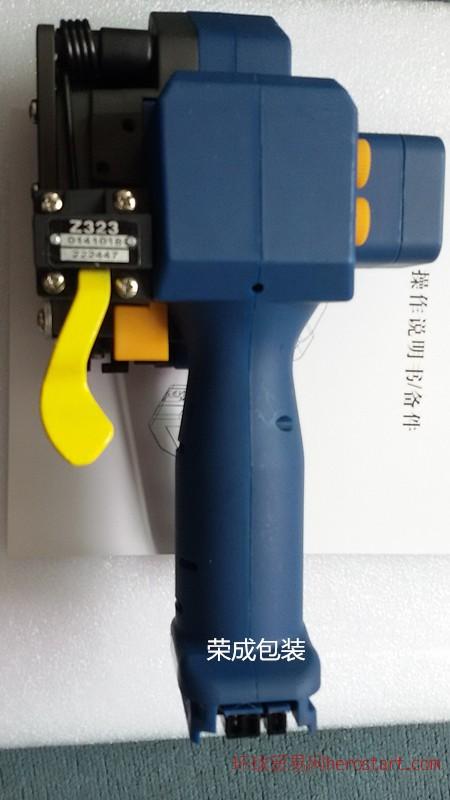 Z323打包机2_副本水印