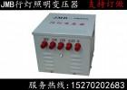 常规行灯变压器西安厂家长期供应