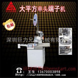 全自动端子机剥线机端子机一体化功能强大适合流水线作业大单