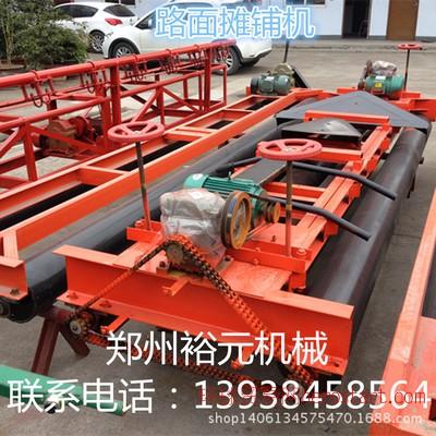 HZP系列三轴混凝土路面摊铺整平机 路面建筑摊铺机械