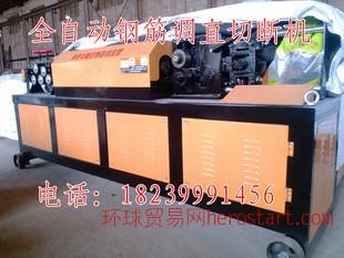 GT4-14型钢筋调直切断机、液压数控盘螺调直切断机、
