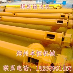 定制各种矿业输送设备 螺旋式粉体输送设备 加厚绞龙输送机