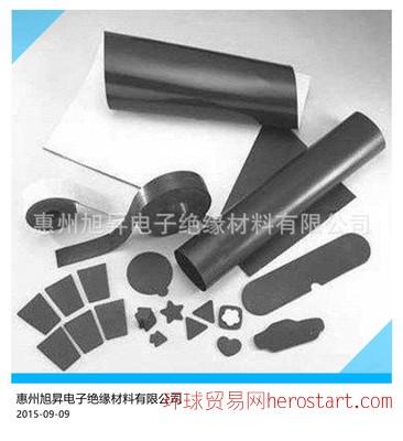 云母板 云母板厂家 绝缘云母板 0.2mm绝缘板云母板 电机绝缘