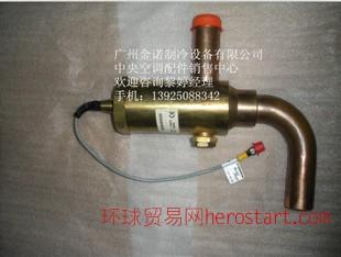 原装开利空调电子膨胀阀32GB404534中央空调配件膨胀阀