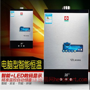 燃气热水器强排式天然气液化气热水器智能大屏显示热水器12升