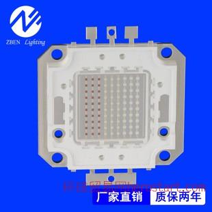 光宏灯珠 RGB集成型环保光源 90W大功率LED集成光源