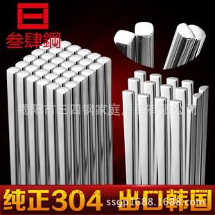 揭阳筷子厂批发韩国304不锈钢筷子方形家庭套装方筷子餐具