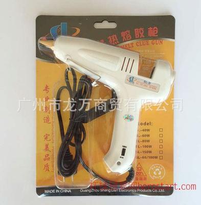 盛联SL-B60w100w白色热熔胶枪点胶设备双温可调打胶机