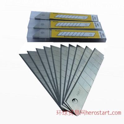 文具办公用品18mm美工刀片壁纸刀片批发裁纸刀锋利耐用10片装