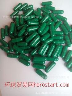 强效中药减肥胶囊 OEM代加工排毒胶囊 减肥产品批发胶囊 深绿 1#