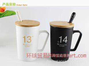 创意带盖带勺黑白一生一世马克杯陶瓷杯子 1314情侣杯子DIY对杯