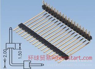 mm单双排针双排双塑90度 厂家直销排针1.0