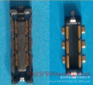高仿替代SMK品 公母座手机电池,大电流充电电池公母座