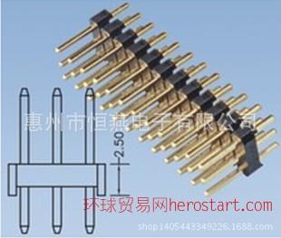 2.54mm排针三排排针180度90度