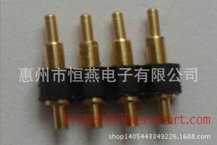 4PIN弹簧充电顶针POGOPIN