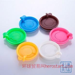 尚艺陶瓷  批发 塑料盖子 可插吸管盖子 V杯盖子