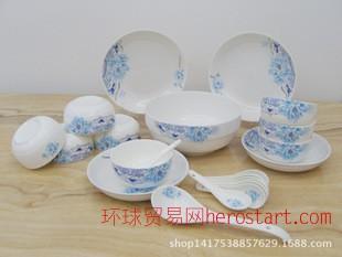 精品直销 9~22头 碗盘勺精品陶瓷餐具套装 节日赠品首选