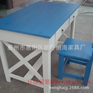 定制儿童专用家具地中海风格有色环保家具书桌写字台学习桌
