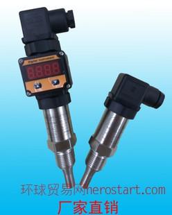 带显示温度变送器、温度传感器