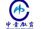 长沙网站设计培训 长沙网站制作培训 随到随学中青教育网页美工