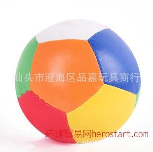 五彩感官球/发声布球宝宝玩具手抓球0-1岁 婴儿益智玩具宝宝爱
