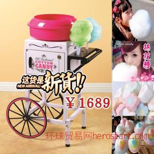 复古棉花糖机 商用电动电热棉花糖机