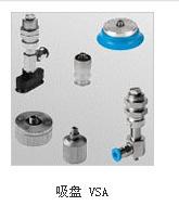 机械及行业设备机床附件 吸盘 VSA