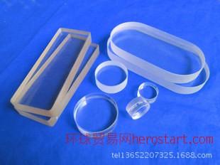 水位计玻璃板/锅炉水位计玻璃板/液位计石英玻璃板