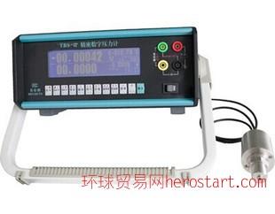包邮MK-YBS-DT型多功能精密数字压力计