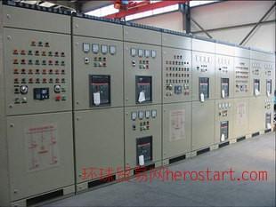 广东电气电源控制柜厂家 GZDW-24AH/220V直流屏