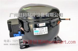 知名品牌 ZEL/ACC扎努西 GVY75AA 制冷冰箱冷柜压缩机